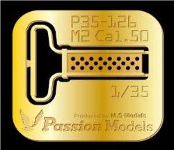 Photo2: [Passion Models] [P35-127] 1/35 M2 Cal.50/M1919 barrel set