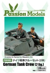 [Passion Models] [P35F003] German Tank Crew (2 fig.)