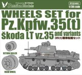[Passion Models] [P35I-001] WHEELS SET for Pz.kpfw.35(t) and variants