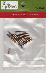 [Vision Models][VA9002] 1/35 Metal Ammo Set for U.S. M1 A1 75mm Pack Howitzer