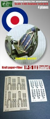 [Kamizukuri] [FP-15] 1/48 British Aircraft Standard Seat Belt  (for 4 Planes)