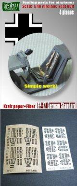 [Kamizukuri] [FP-17] 1/48 German Aircraft Standard Seat Belt  (for 4 Planes)