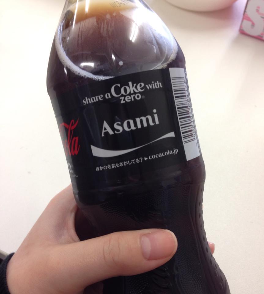 Asami Watanabe