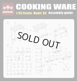 Photo2: [Diopark][DP35005] 1/35 Cooking Ware