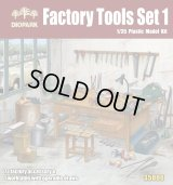 [Diopark][DP35006] 1/35 Factory Tools Set 1