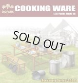 [Diopark][DP35005] 1/35 Cooking Ware
