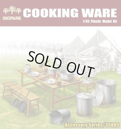 Photo1: [Diopark][DP35005] 1/35 Cooking Ware