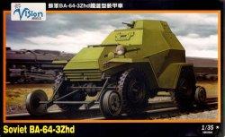 Photo1: [Vision Models][VM-35004] 1/35 Soviet BA-63-3Zhd