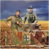Alpine Miniatures[AM35032]Waffen SS Panzer Crew Set (2 figures)