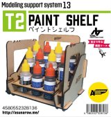 ASUNAROW MODEL[13]PAINT SHELF T2