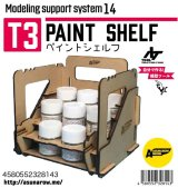 ASUNAROW MODEL[14]PAINT SHELF T3