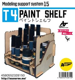 Photo1: ASUNAROW MODEL[15]PAINT SHELF T4