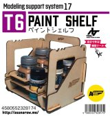 ASUNAROW MODEL[17]PAINT SHELF T6