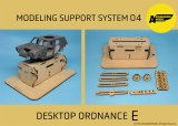 ASUNAROW MODEL[04]Desk top Ordnance E
