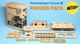 ASUNAROW MODEL[08]Panzer Pack