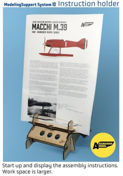Photo1: ASUNAROW MODEL[10]Instruction holder