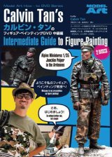 Model ART Calvin Tan's Intermediate Guide to Figure Painting