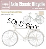[Diopark][DP35009] 1/35 Asia Classic Bicycle