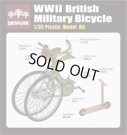 Photo2: [Diopark][DP35010] 1/35 WWIIBritish Military Bicycle