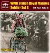 [Diopark][DP35015] 1/35 British Royal Marines Soldier Set B