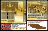 [Passion Models] [P35-061] King Tiger(Henschel Turret) PE set(include injected wing nuts) for Tamiya