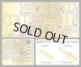 [Passion Models] [P35-070] Sd.kfz.232 (8 rad) PE set include approx.200pcs 2 type bullet proof bolts for Tamiya