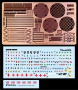 [Passion Models] [P35-117] 1/35 WWII U.S Army Infantry Gear Set with Decal