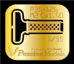 Photo2: [Passion Models] [P35-127] 1/35 M2 Cal.50/M1919 barrel set