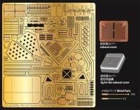 [Passion Models] [P35-157] 1/35 Sd.kfz.231/232 PE Set [For Tamiya MM35036/35297]