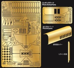 Photo1: [Passion Models] [P35-162] 1/35 Marder I PE Set[For TAMIYA MM35370]