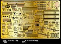 [Passion Models] [P35-163] 1/35 Pz.Kpfw.IV Ausf.F PE SET