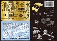 [Passion Models] [P35-165] 1/35 Kettenkraftrad PE Set [For Tamiya MM35377]