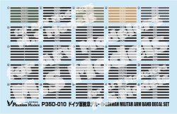 Photo1: [Passion Models] [P35D-010]1/35 German Military Arm Band Decal Set