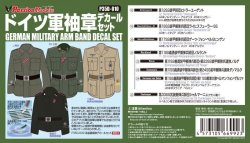 Photo2: [Passion Models] [P35D-010]1/35 German Military Arm Band Decal Set