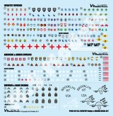 [Passion Models] [P35D-001] 1/35 WWII U.S Army Budge&Insignia Decal set