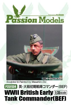 Photo1: [Passion Models] [P35F004] WWII Early British Tank Commander (BEF)