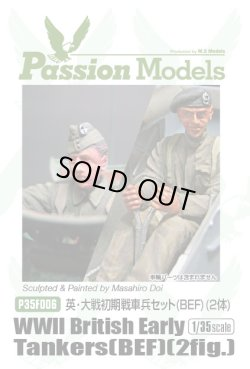 Photo1: [Passion Models] [P35F006] WWII Early British Tank Crew (BEF) (2 fig.)