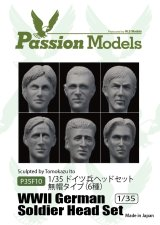 [Passion Models] [P35F010] 1/35 WWII German Sodier Head Set(6 head)