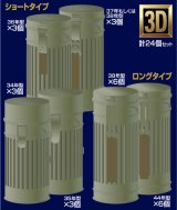 [Passion Models] [P35T-004] 1/35 WWII German Gas Mask Container Set