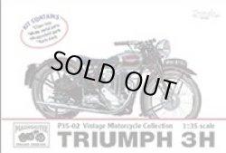 Photo1: [Swash Design][P35-02] 1/35 Triumph 3H (Civilian version)