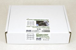 Photo2: [Raupen Modell]  [35-004]1/35 JGSDF TYPE10 MBT Workable Tracks Contract2 wo/Rubber Pad