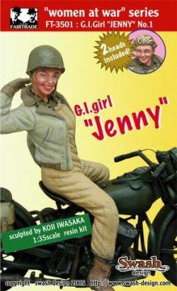 "Photo1: [Swash Design][FT-3501] 1/35 G.I.Girl ""JENNY""no1(Military)"
