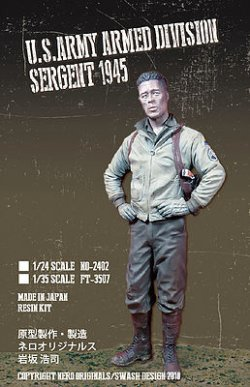 Photo1: [Swash Design][NO-2404]1/24 U.S.Army Armed Division Sergent 1945