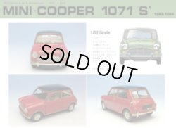 "Photo1: [Swash Design][HC-3204] 1/32 Morris & Austin MINI Cooper ""S"" 1071"