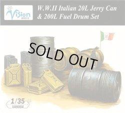 Photo1: [Vision Models][VA9004] 1/35 W.W.II Italian 20L Jerry Can & 200L Fuel Drum Set