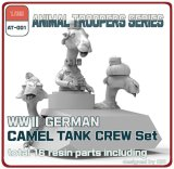 [ZLPLA][AT-001] 1/35 WWII German Camel Tank Crew Set (3 figures)