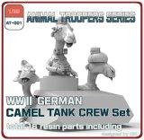 [ZLPLA][AT-001] 1/35 WWII German Camel Tank Crew Set (3 figures)