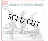 [TORI FACTORY][AT-005]1/35 WWII German Gazell Tank Crew Set (3 figures)
