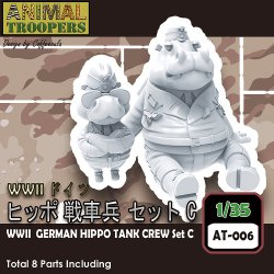 Photo1: [TORI FACTORY][AT-006]1/35 WWII GERMAN Hippo Tank Crew Set C