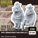 [ZLPLA][AT-007]1/35 WWII GERMAN Rhino Tank Crew Set A